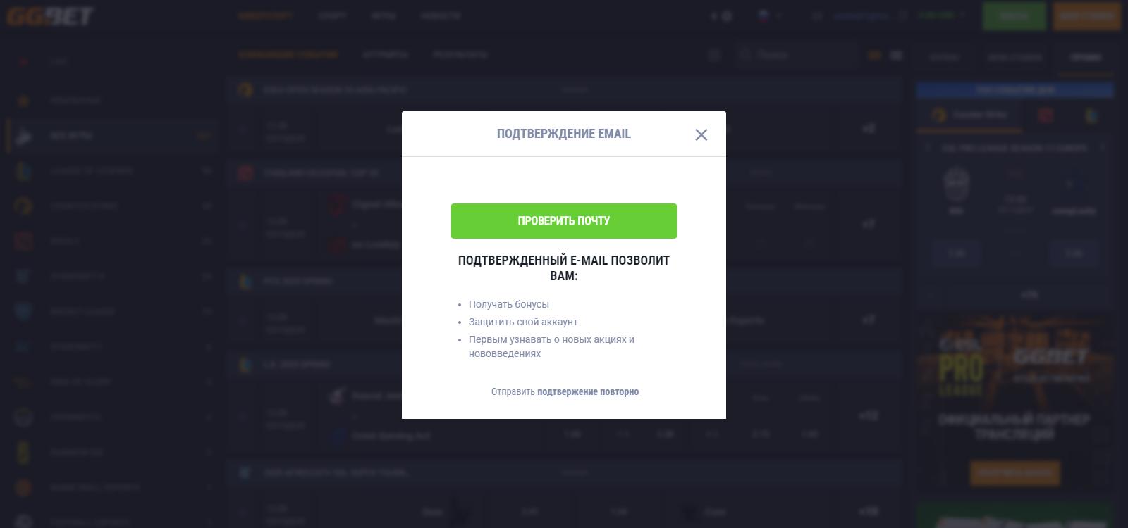 Регистрация с ggbet промокодом
